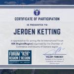 """First International On-Line Forum """"R2R"""" Region 2 Region"""