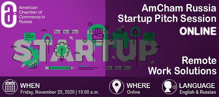 AmCham Startup
