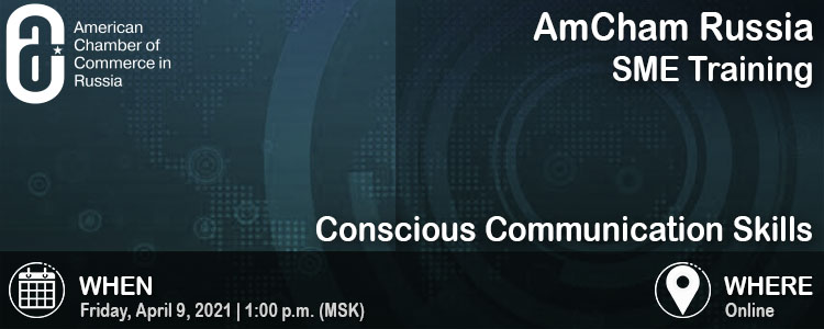SME Training: Conscious Communication Skills