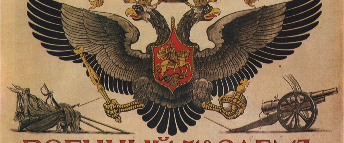 Russia-two-headed-eagle