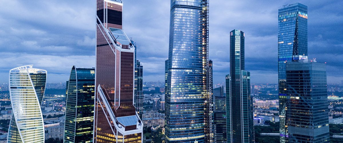 business centre Russia Moscow